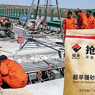 江西赣粤高速桥梁伸缩缝病害哪种材料修复凝固时间快