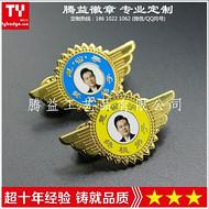 北京会议胸牌定制  商会协会纪念章  北京金属胸牌定制厂家