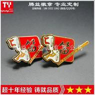 北京礼品纪念章定制厂-北京奖牌校徽书签钥匙扣定做