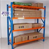 郑州货架厂中型货架2*0.6*2米一组345元金博瑞货架厂直销