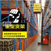 横梁式货架订制1350河南货架厂家位于郑州高新区货架厂金博瑞货架