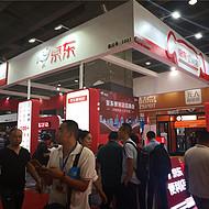 (找项目)GFE第38届广州特许连锁加盟展