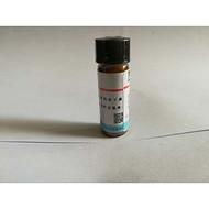 4,6-二溴噻吩[3,4-B]并噻吩-2-甲酸辛酯1160823-85-7