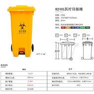 云南240升塑料垃圾桶价格 新型户外垃圾桶哪家专业