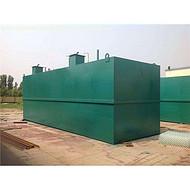 地埋式一体化污水处理设备厂家报价