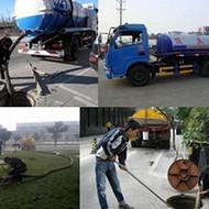 武昌区紫阳 食堂 隔油池清理 管道清洗疏通