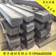 湖南津市止水钢板 厂家货源各种型号预埋止水钢板 现货发售镀锌止水钢板