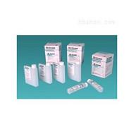 3-乙酰氨基-6-甲基吡唑83725-05-8