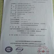 广东饰面型防火涂料用于木质