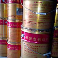 湖南室内超薄型钢结构防火涂料厂家供应