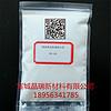 a相纳米三氧化二铝 阿法相高纯氧化铝