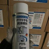 德国weicon PTFE喷剂 干性润滑油