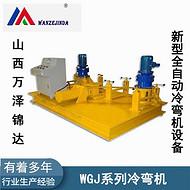 青海果洛 地下通道 大型号钢筋弯拱加工机器 产品简介