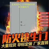 新疆现货现货库存防火门-大量现货防火门,当天发货