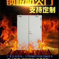 新疆超大尺寸防火门,**尺寸4545一门一证,包验收