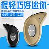 CHEAMEAN痴迷新款小耳机超小迷你隐形蓝牙耳机4.1入耳式无线篮牙耳塞式