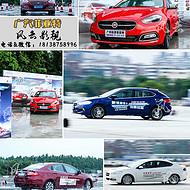 广州网络直播 航拍 活动会议摄影摄像 宣传片拍摄