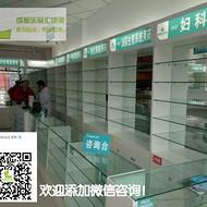 遂宁药房展柜,遂宁药店货架,遂宁中药柜生产厂家