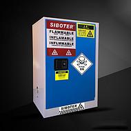 易制毒化学品防爆柜 12加仑防爆柜