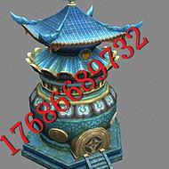丹道情缘系统开发,王先生176+8668+9732 VX