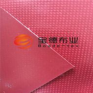 供应410克 550克600克涂刮布 pvc复合布适用于体育游乐用品