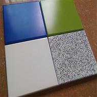 上海氟碳铝单板 外墙铝单板装饰  铝单板厂家