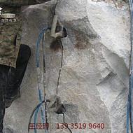 大块石头分小块用什么机器齐齐哈尔无振动岩石分裂机