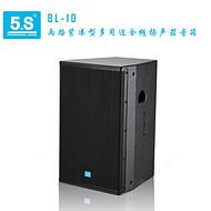 厦门声利谱音响5S包房专业音响BL-10两路全频音响
