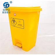 重庆塑料垃圾桶价格 医疗废物垃圾桶30L小号带盖垃圾桶