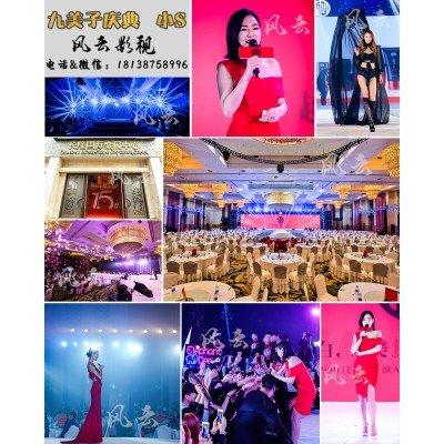 广州电控摇臂录像 广州高清年会颁奖晚会录像公司