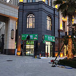 武汉生鲜水果连锁店门头招牌设计制作