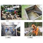 武汉武昌区清理化粪池隔油池公司