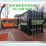 上海集装箱销售   上海集装箱改装  上海特种集装箱  上海集装箱搭建