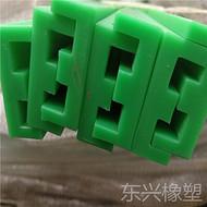 东莞链条导轨 高分子聚乙烯滚柱导轨 耐磨生产直线导轨厂家