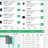 山东济南虚拟币挖矿系统开发方案