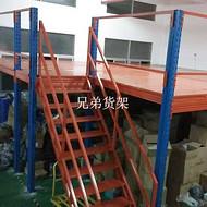 中型阁楼式货架-深圳货架厂