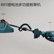 捍绿电动割草机 HL-885锂电池无刷多功能割草机 园林打草机