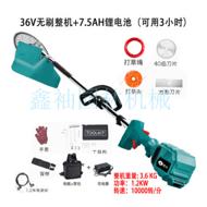 HL-881电动割草机(提把式) 捍绿无刷多能电动割草机打草机