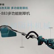捍绿HL-883无刷电动割草机(二节杆) 锂电池多功能割草机打草机