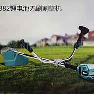HL-882锂电池割草机 捍绿无刷多功能割草机 左右手把式打草机