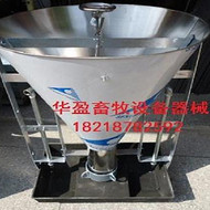 100公斤不锈钢干湿料槽干湿料桶食槽大猪食槽大猪自动喂料器