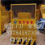 工地井口隔离网 围挡网厂家批发 1.3×1.8米 黄色