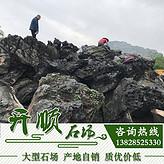 产地直销大英石丨优质黑色假山英石丨大型景观自然英德石批发