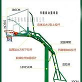 襄阳标准篮球架的尺寸,襄樊移动篮球架价格