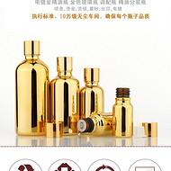 广州精油瓶电镀厂