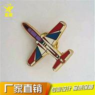 金属仿珐琅飞机胸章 航空员工勋章 带扣飞机徽章 免费设计