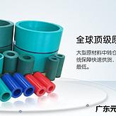 ALFONSO®车削用聚氨酯密封件 进口原料厂家生产直销,液压气动密封件