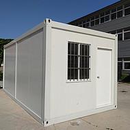 箱式房 打包箱式房 活动房厂家 集装箱房 模块化房屋