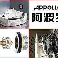 阿波罗浴缸漏水修理56621126上海