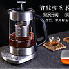 白沙溪第三代智能煮茶壶 养生壶 多功能烧水壶